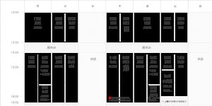 cnt-box_schedule_w740_chk0401